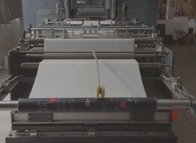 전문적인 제조 시스템