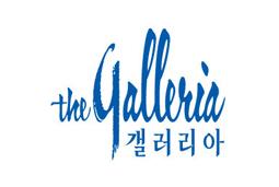 갤러리아백화점